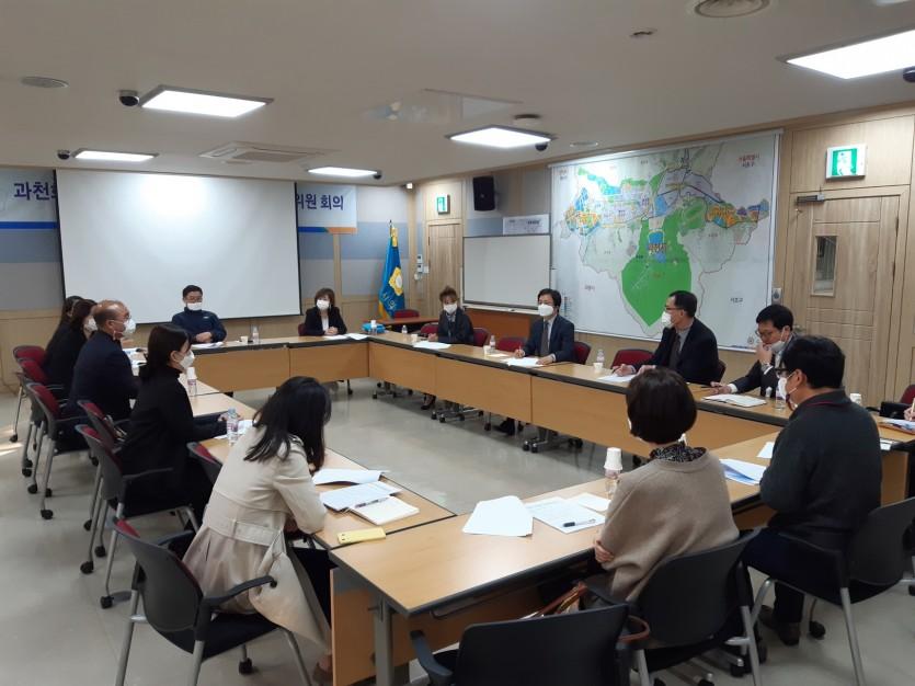 201028 배수문 의원, 과천 지역 초중고 학교운영위원장들과 정담회 개최 (2).jpg