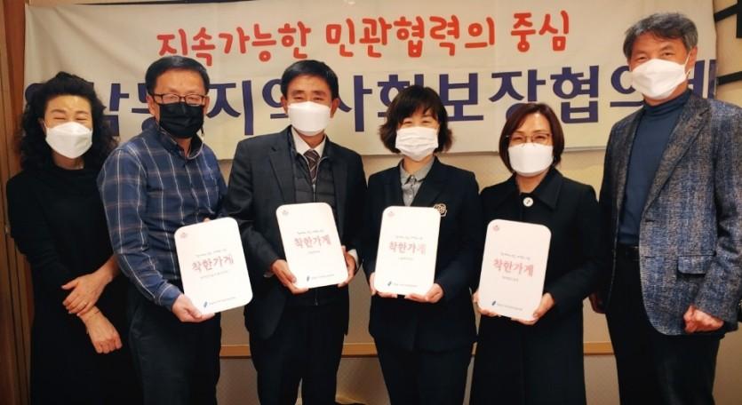 201118_역삼동 착한가게 4곳 선정_사진.jpg